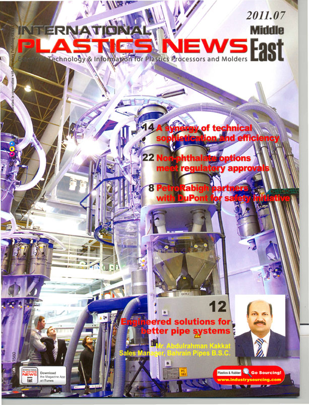 International Plastics News, July 2011- Excellent Pipes wins Sheikh Khaleefa Exellence Award for the third time..
