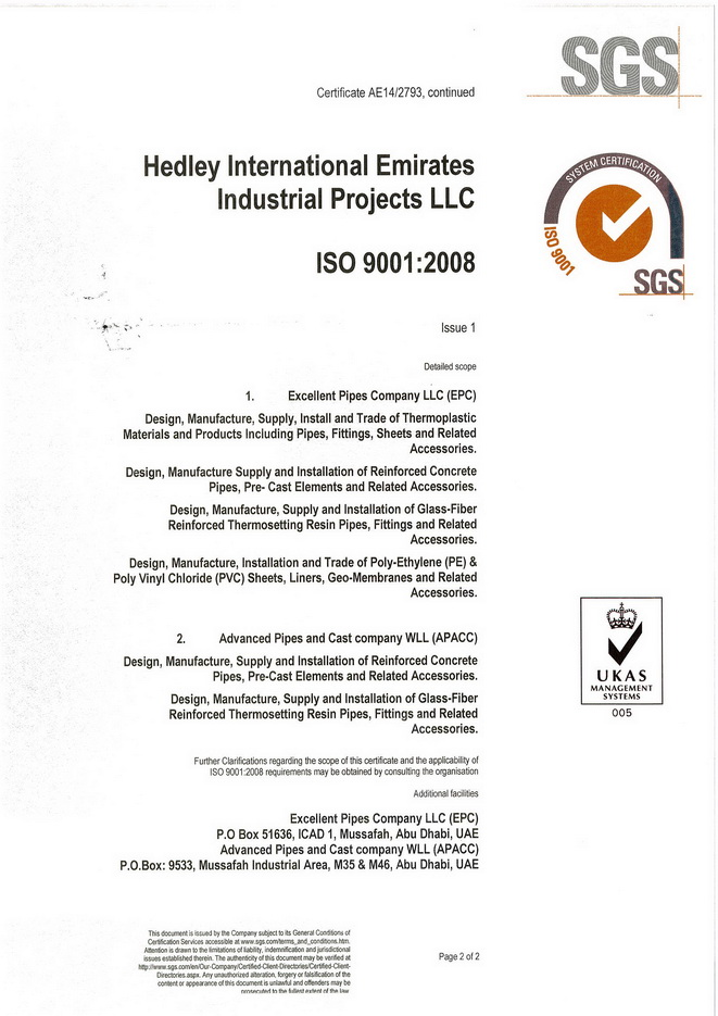 http://www.hedley-international.com/images/hie/iso9001-2008_page_2.jpg
